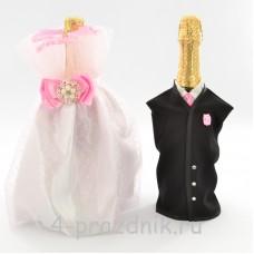 Одежда на шампанское розовая  sam035