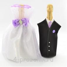 Одежда на шампанское с сиреневым бантом sam036