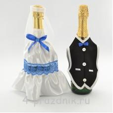 Одежда на шампанскоесинего цвета sam050