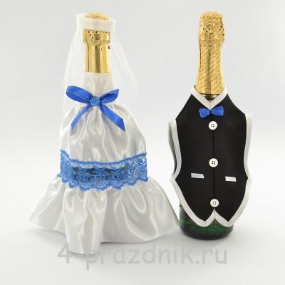 Одежда на шампанскоесинего цвета sam050 оптом