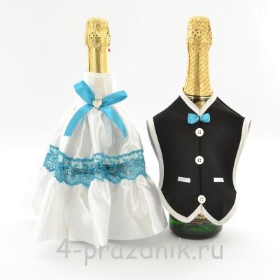 Одежда на шампанскоебирюзового цвета sam061 оптом