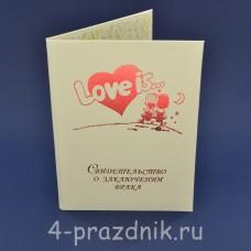 Папка для свидетельства о браке Love is красная svid151