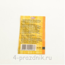 Пищевой краситель 8 цв. в ассортименте - 25 шт pas037