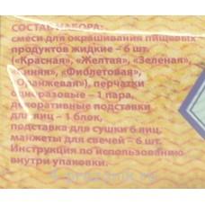 Набор для деккорирования пасхальных яиц Перламутровый блеск, 4 вида - 8 шт. pas044