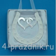 Подкова серебряная с двумя сердцами, подвесная, со стразами HG-01700