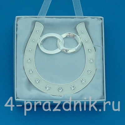 Подкова серебряная с обручальными кольцами, подвесная, со стразами HG01600 оптом