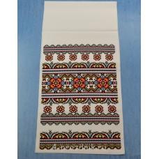 Рушник с традиционным орнаментом A102