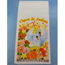 Рушник  лебеди и цветы