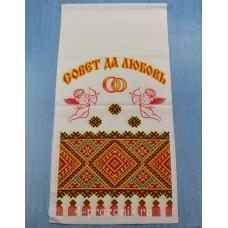 Рушник с традиционным орнаментом и ангелами A224