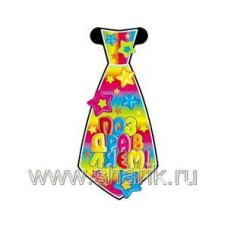 Галстук ПОЗДР Звёзды 8шт/Д 68611