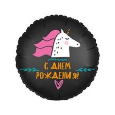 "Р 18"" РУС С ДР Единорог"