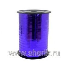 Лента металлизир 5ммХ230м фиолетовая