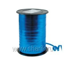 Лента металлизир 5ммХ250м синяя #2