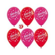 "S Шар 12"" Люблю тебя! (015/012)паст 5ст"