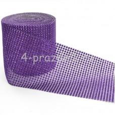 Лента в виде сеточки со стразами фиолетовая straz035
