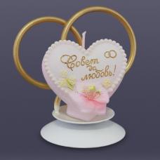 "Свеча ""Сердечко-малое"" на подсвечнике «Совет да любовь» (розовое) 909028"
