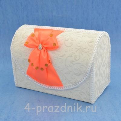 Сундук для сбора денег с оранжевым бантом sbor047 оптом