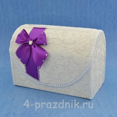 Сундук для сбора денег с фиолетовым бантом sbor048 оптом