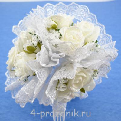 """Букет дублёр невесты """"тройной""""  белый bukn014"""