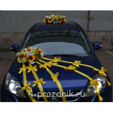 Свадебный Набор для автомобиля, подсолнухи ukav335