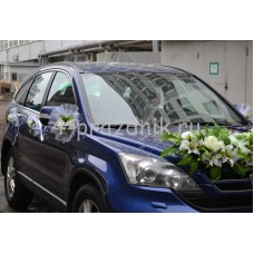 Свадебный набор на автомобиль