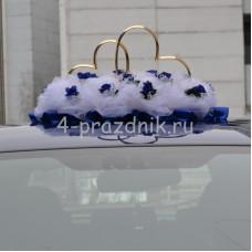Кольца на крышу в виде сердец с тюльпанами, синие ukav360