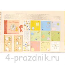 Альбом Наша Малышка, Disney с творческим набором foto004
