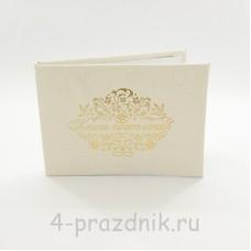 Книга пожеланий блистающий снег knip005