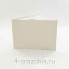 Книга пожеланий текстура ткани knip008