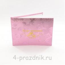 Книга пожеланий - Роза розовая knip014