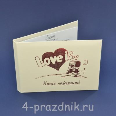 Книга пожеланий Love is красная knip019 оптом