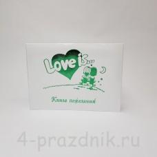 Книга пожеланий Love is зеленая knip020
