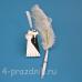 Ручка-перо на подставке Жених и невеста GL-102003 оптом