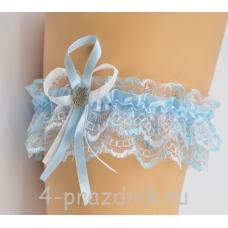 Подвязка голубая pod007