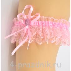 Подвязка розовая pod008