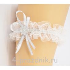 Подвязка белая pod036
