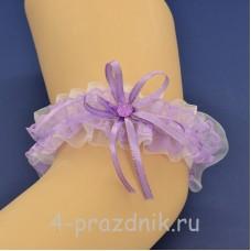 Подвязка невесты сиреневая pod099