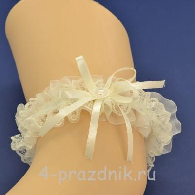 Подвязка невесты айвори pod107 оптом