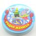 Набор медалей-значков zna023