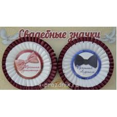 Свадебные значки свидетелей двухслойные, цвет белый-синий zna046