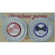 Свадебные значки свидетелей двухслойные, цвет серебристый zna056