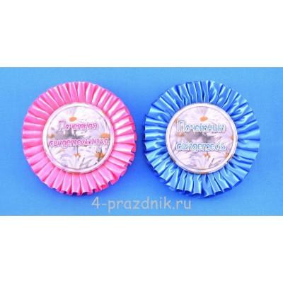 Свадебные значки свидетелей розовый-голубой zna202213 оптом