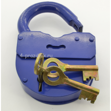 Замок свадебный амбарный с ключами, синий