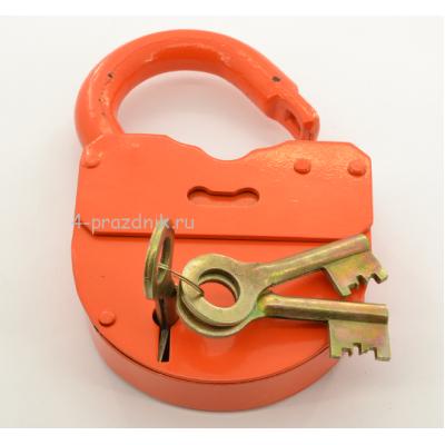Замок свадебный амбарный с ключами