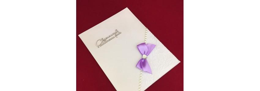 Обложки для свидетельства о браке ручная работа